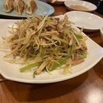 燕京飯店 - ネギがシャキシャキで美味しい!