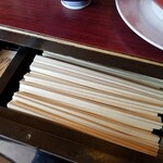 153078281 - 引き出し型の箸入れ