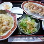 15308578 - チャーハン定食