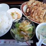 15308580 - 餃子定食