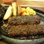 ステーキハウス ブロンコビリー - 炭焼きジューシーがんこハンバーグ