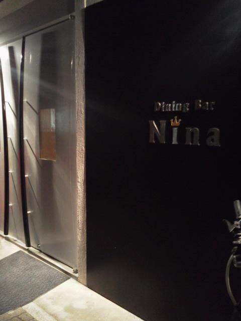 Dining Bar Nina