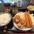 酒・肴 おまた - 「海老・唐揚げ定食」一式