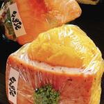 旨いもん処 のん呑 - サーモンイクラちゃんとスパムたまごさん
