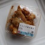 タカマル鮮魚店 - たらごま醤油揚げ 300円