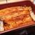 赤坂ふきぬき - 料理写真:ランチうな重 竹
