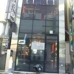 新宿イタリアン カルボナード - 落ち着いたお洒落な外観 歌舞伎町っぽくない!