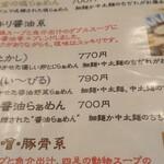 153098687 - 790円は安い!