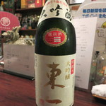 酒たまねぎや - 東一 大吟醸 雫搾り斗瓶