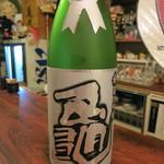 酒たまねぎや - 初亀 純米大吟醸