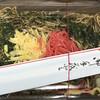 Hosono - 料理写真:独特な麺が特徴の焼きそば