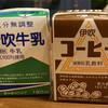 道の駅 浅井三姉妹の郷 - ドリンク写真:伊吹ミルク&コーヒー パックを買ったら ストローをテープでつけてくれた!