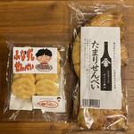道の駅 浅井三姉妹の郷 - ふなずしせんべいとたまり煎餅