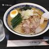 Menkoubouhanamizuki - 料理写真:冷やし味噌ラーメン(大盛)