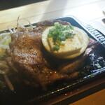 55steak - 300gの鶏ステーキ