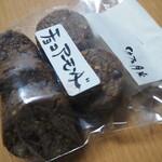 月光 - 料理写真:チョコアーモンドクッキー