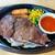ガスト - 牛リブロースステーキ