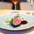 ヨイチバル ループ - 料理写真:蝦夷鹿