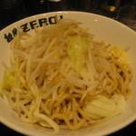 麺屋ZERO1 - ガッツ系つけ麺 麺アップ