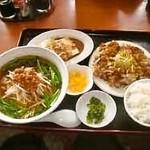 四季紅 - 油淋鶏ランチ(スープを台湾ラーメンに変換)