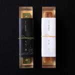 オールデイダイニング カザ - 【テイクアウト限定】チーズテリーヌ