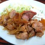 食事処 かずき - ■豚肉生姜焼き