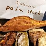 パンストック - 明太フランス  ( パンだけでも、充分に旨いです。これに、明太子がプラスされて、インパクト大でした。)