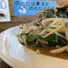 尚ちゃんラーメン - 料理写真:ニラレバ