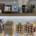 ホホ ホウジチャ 焙茶専門店 -