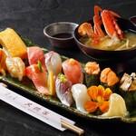寿司と地魚料理 大徳家 - おまかせにぎり鮨