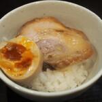 らーめん颯人 - チャーシュー&比内地鶏の味玉 オンザライス