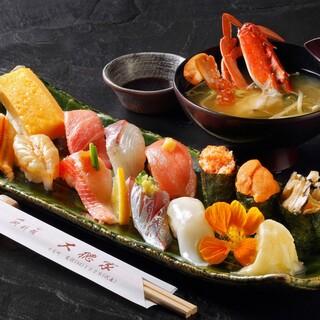 寿司と地魚料理 大徳家 - 料理写真:おまかせにぎり鮨
