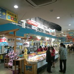 伊豆中 伊東マリンタウン店 -