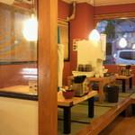 らーめん専門店 小川 - 座敷席もあります