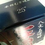 伊豆高原ビール 伊東マリンタウン店 - 1Fの売店
