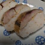米吾 - シャリにゴマ、漬け鯵も厚くて美味しい!