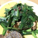 肉の匠 中むら屋 - 冷凍牛白ホルモンとニラを炒めていただきます!ピリ辛でご飯がすすむー!