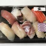 秀ちゃん寿司 - 並にぎり=1080円 税込