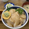 レストハウスところ - 料理写真:「生帆立丼」1200円