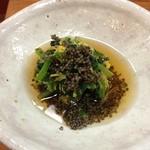 Shiduka - ほうれん草の御浸し