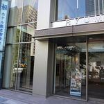 花ごよみ  - 入口