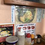 旗っさし家 - 料理写真:内観 2021/06/18 旗っさし醤油とんこつ 並 1,000円 薬味増量 ライス盛り放題