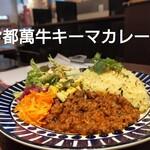 KUH - 料理写真:「都萬牛」のキーマカレー