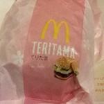 マクドナルド - ●てりたまばーがー桜ソース パッケージ(画像追加:2012.03)●