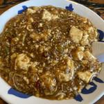 中華飯店てんじく - 料理写真:麻婆豆腐(山椒味)です