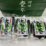 153201161 - 大師巻 醤油(138円)