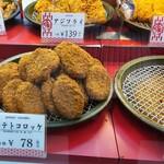 ハマケイ - ポテトコロッケ