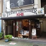 Cafe&Diner KHB -