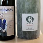 丹波ワインハウス - てぐみ白とリカーショップオオタケの限定酒