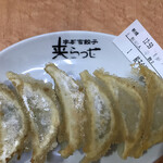 来らっせ - 餃子会館330円